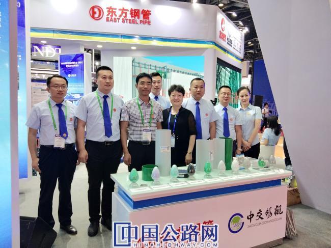 东方钢管公司团队集体亮相2019WTC大会.jpg