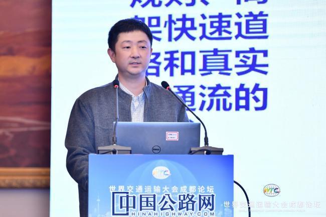 2-西安交通大学教授孙宏斌在论坛作报告.JPG