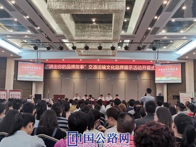 """""""银杏花路政""""闪亮交通运输文化展活动.jpg"""