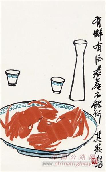 潮汕2.jpg