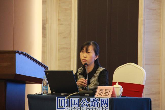 图7-交通运输部科学研究院环境中心总工程师、教授级高级工程师简丽.JPG