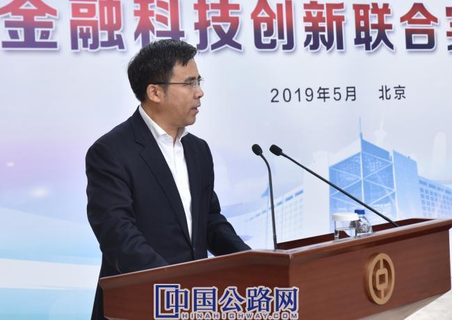 5-中国银行股份有限公司副董事长、行长刘连舸在签约仪式上讲话.JPG