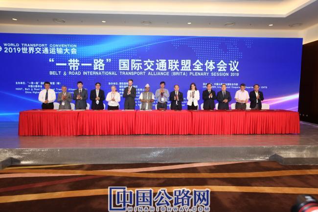 """图8:联盟各理事成员共同签署了《""""一带一路""""国际交通联盟理事成员合作伙伴框架协议》。.JPG"""