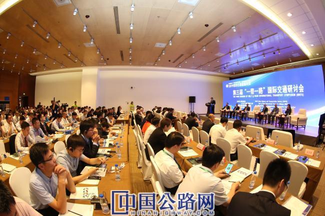 """1-6月15日,第三届""""一带一路""""国际交通研讨会在WTC2019上如期亮相。.JPG"""