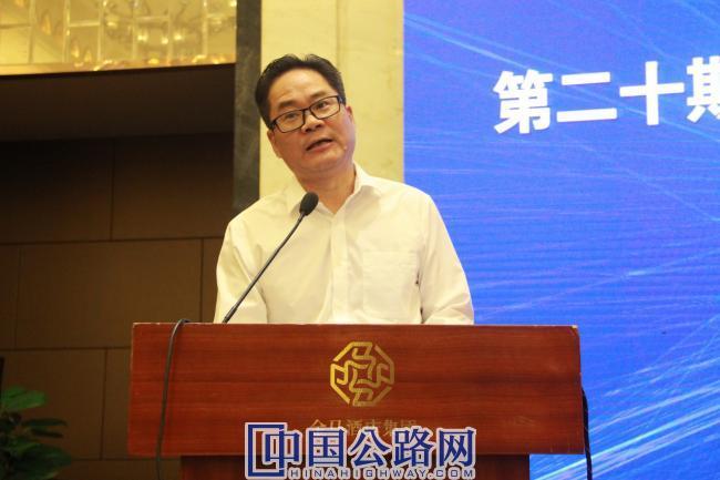 ▲图3:浙江省商业集团有限公司总经理吴良丰为培训班致辞。.JPG