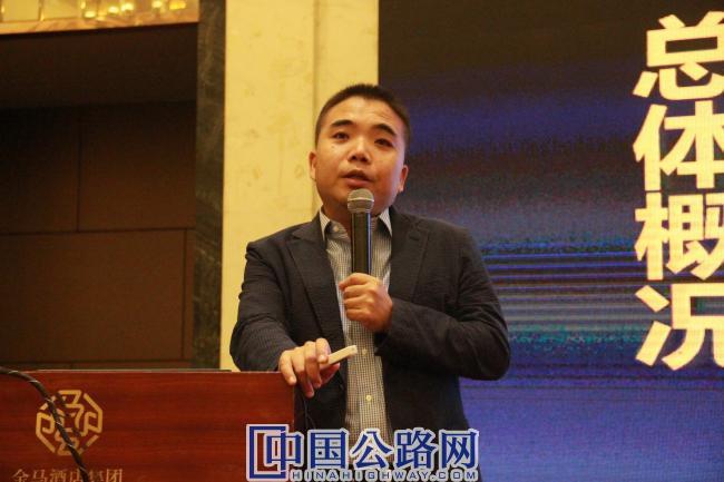 ▲图9:中国连锁经营协会副秘书长王洪涛.JPG