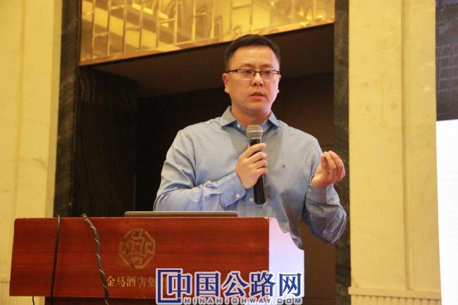 ▲图10:中国公路学会服务区工作委员会副秘书长臧浩.JPG