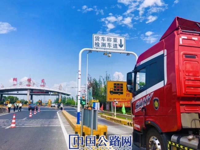 图1 浙江省申嘉湖杭高速湖州东收费站.jpg