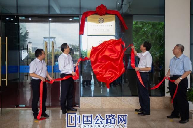 1-综合交通大数据应用技术国家工程实验室(广西)及广西综合交通大数据研究院正式揭牌。.jpg