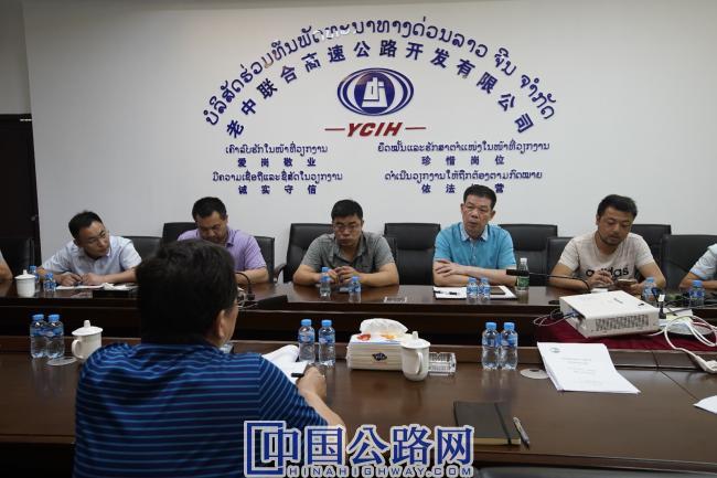 与参建各方召开专题会议讨论技术方案.JPG