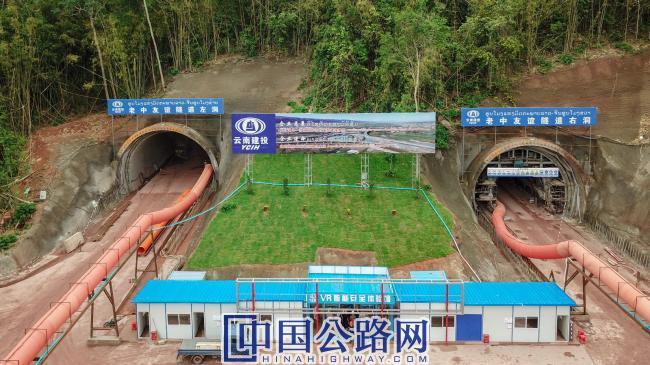 在建老挝万万高速公路中老友谊隧道.jpg