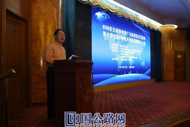 1-党委书记、董事长周铮在首届中国交通BIM技术应用交流会上发言.JPG