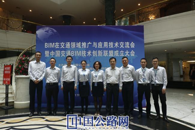 2-广西交通设计集团承办2017年度中国交通BIM技术应用交流会.JPG