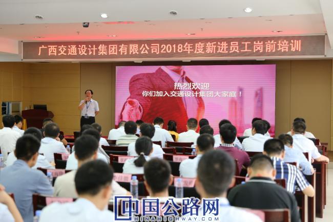 周铮在集团公司新员工岗位培训上发言.JPG