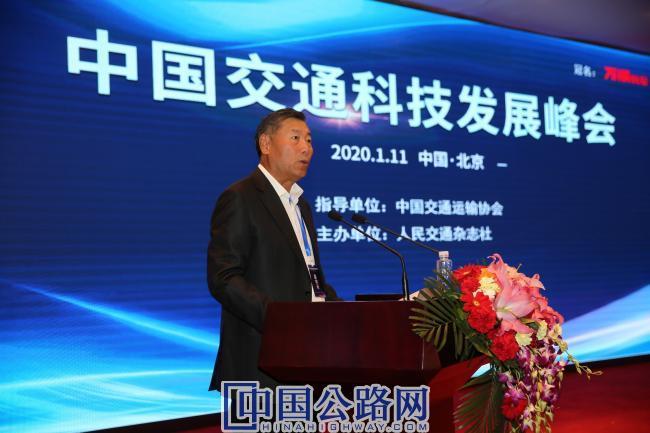 1-中国交通运输建设协会胡亚东会长致欢迎词.jpg