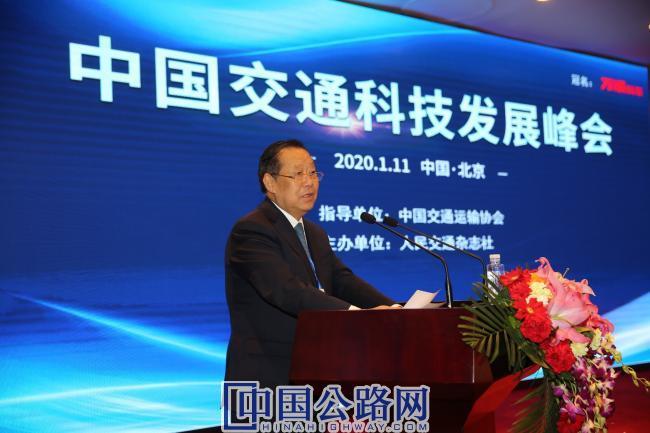 3-第十二届全国政协副主席刘晓峰致辞.jpg