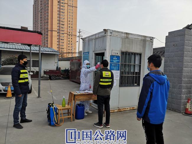 4-中铁十八局三公司西安地铁5号线装修标项目部员工上班前测体温.jpg