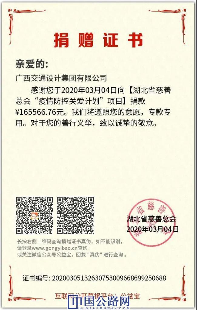 微信图片_20200320194557.jpg