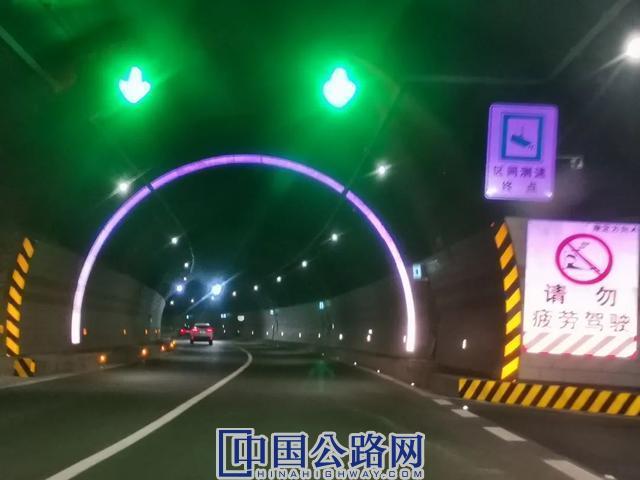 四川雅康高速公路更新17處固定測速點位 隧道限速80 km/h