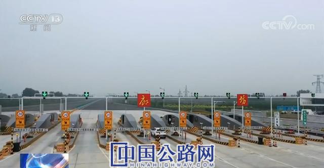 北京大興機場北線高速公路廊坊段正式通車運營