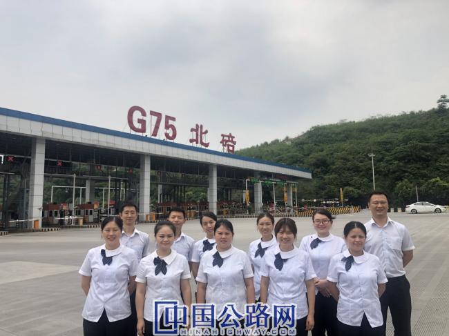 57重庆-G75北碚 (2).jpg