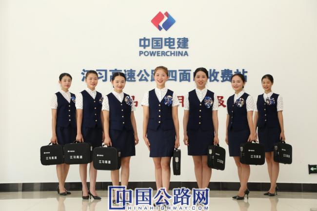 58重庆江习高速四面山收费站服务班组 (3).JPG