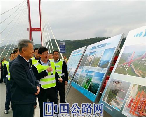 杨传堂:部省合力加快推动贵州交通运输高质量发展