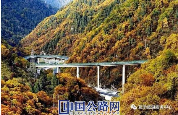 扎碾公路——深秋时节的最美公路