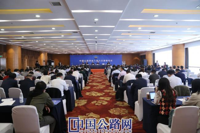 中国公路学会八届六次理事会议在四川省成都市召开.jpg