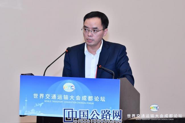 4重庆市交通规划勘察设计院有限公司总经理罗立翔作报告.jpg