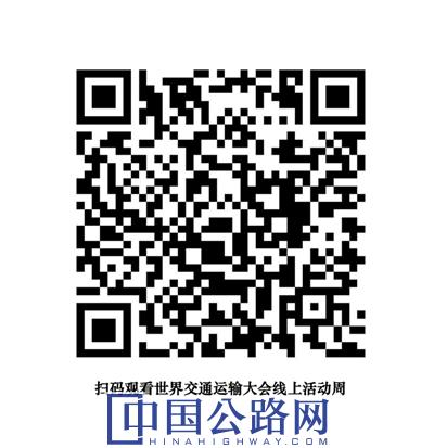1-扫描微信二维码参与线上活动周.png