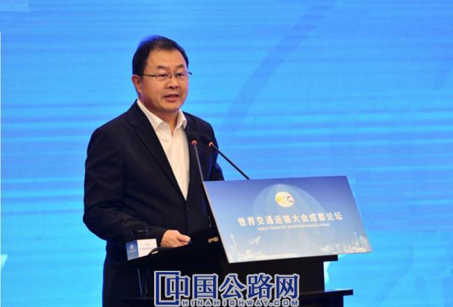 4-中国银行股份有限公司首席信息官刘秋万致辞.png
