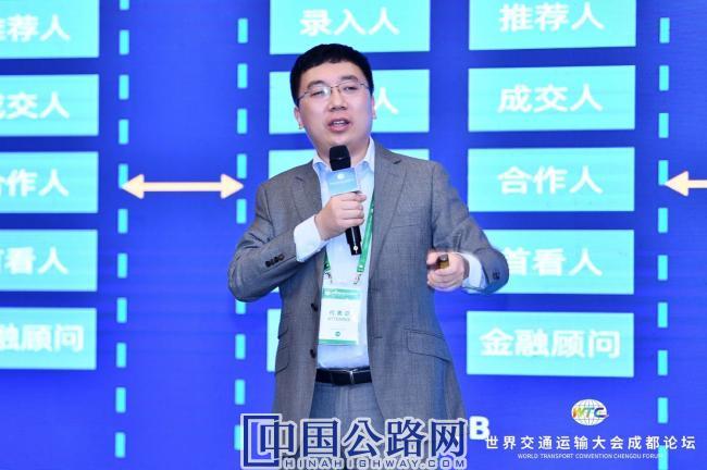 """6-杭州趣链科技有限公司联合创始人兼CEO李伟作了""""区块链技术与发展""""主题报告.JPG"""