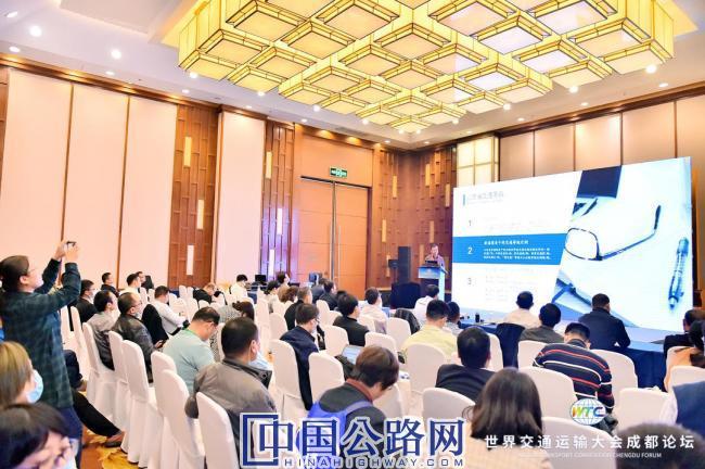 1、桥隧绿色建养新技术论坛在成都举办.jpg
