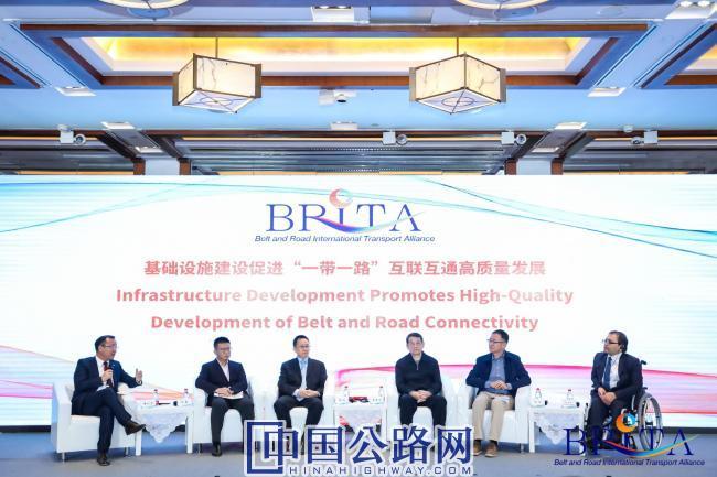"""""""基础设施建设促进'一带一路'互联互通高质量发展""""高端对话.jpeg"""