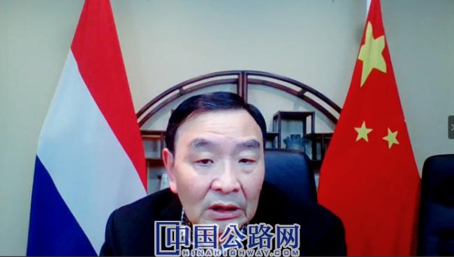 中國駐荷蘭大使館教育參贊羅平致辭.png