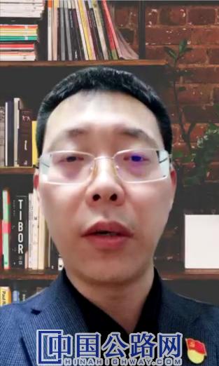 中國公路學會青專委秘書長王大鵬講話.png