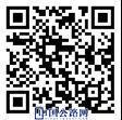 微信图片_20210707083314.jpg