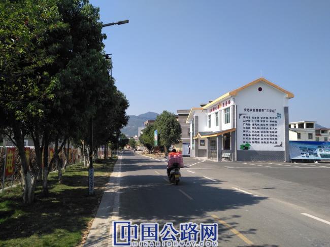 """安远县农村公路管养""""三字经"""".jpg"""