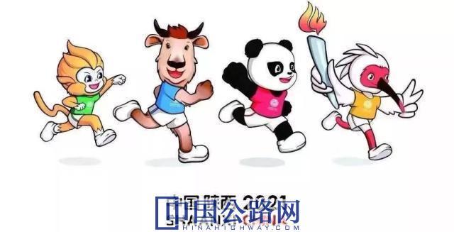 图1 第十四届全运会9月15日将在西安正式开幕.jpeg