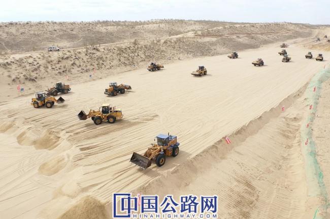 大漠施工前期 (2).jpg
