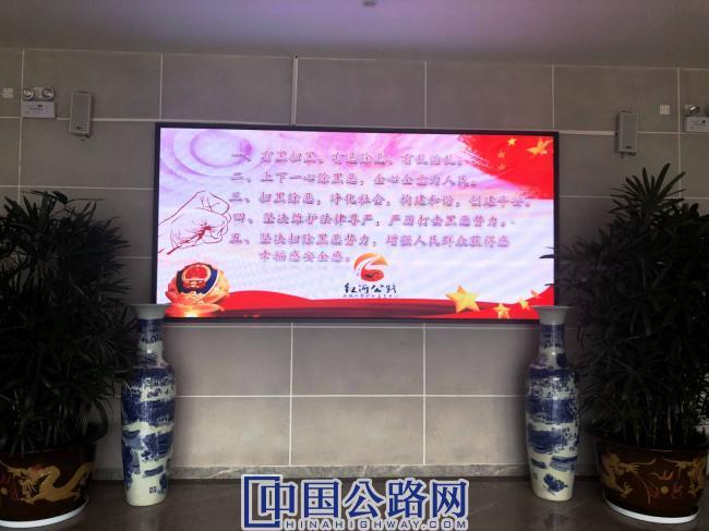 办公楼大厅LED滚屏宣传.JPG