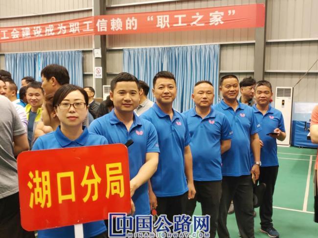 九江系统分局:在数学举办庆五一湖口初中市局2011公路竞赛试题公路图片