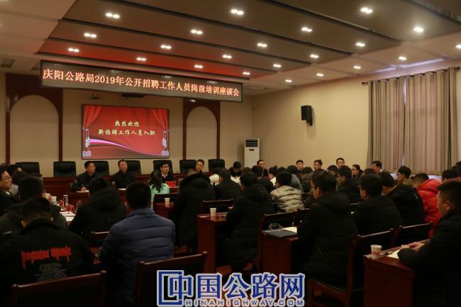"""庆阳人口_庆阳市研究部署教育事业发展开展脱贫人口""""回头看""""等工作"""
