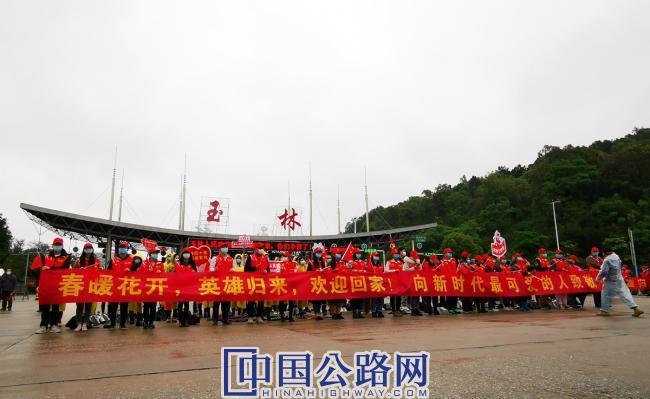 玉林市市民群众在岑兴公司玉林收费站外广场整齐列队欢迎抗疫英雄凯旋归来.jpg